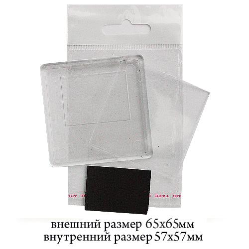 Акрил КВАДРАТ(пакет+магнит)