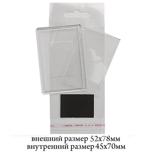 Акрил ПРЯМОУГОЛЬНИК (пакет+магнит)