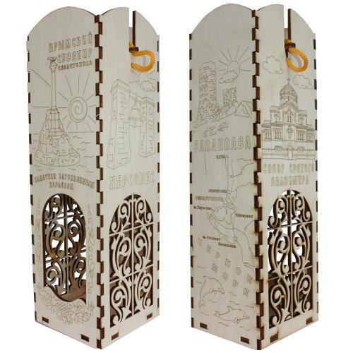 Винная коробка Севастополь